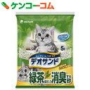 デオサンド 緑茶成分入り消臭する砂 5L[ユニチャームペットケア 猫砂・ネコ砂(ベントナイト)]【あす楽対応】