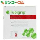 チュビグリップ 管状サポート包帯 サイズB / 10m[アレルギーヘルスケア チュビグリップ チューブ型包帯]【送料無料】