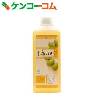 フォーリア 食器洗い オーガニックレモン キッチン