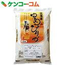 道産米 ゆめぴりか 2kg[ゆめぴりか 白米 お米]【送料無料】