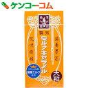 森永 ミルクキャラメル 大箱 149g[森永製菓 キャラメル お菓子]【あす楽対応】