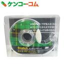 スコッチ メンディングテープ 18mm 810-1-18D[スコッチ テープ]