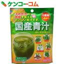黒糖入国産青汁 粉末タイプ 2.5g×14袋[青汁]