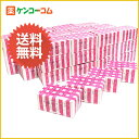 【ケース販売】ディスポーザブルマスクKC 女性子供用 50枚×40個 2000枚入[KCマスク マスクケース販売]【送料無料対象外】