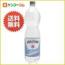 ゲロルシュタイナー 炭酸入りナチュラルミネラルウォーター 1.5L×12本(並行輸入品)[ゲロルシュタイナー 水 ミネラルウォーター ケンコーコム]