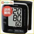 シチズン 手首式電子血圧計 ブラック CH-650F-BK[シチズン 手首式血圧計]【送料無料】