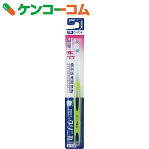 クリニカ ハブラシ フラット 歯ブラシ
