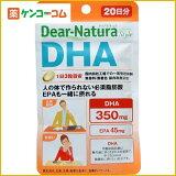 ディアナチュラ スタイル DHA(EPA) 60粒 約20日分[【HLSDU】ディアナチュラ DHA EPA]