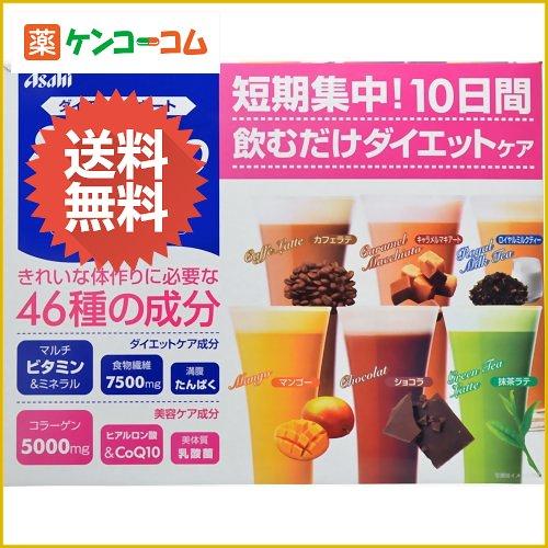 Asahi朝日SlimupSlim短期集中10日间断食代餐10餐份
