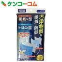 【在庫限り】プルシアンガード マスク 花粉 ウイルス PM2.5対応 Lサイズ 3枚入[プルシアンガード ウイルス対策マスク 汚染物質を吸着・防御 防災グッズ]
