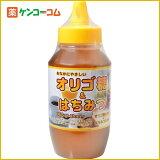 オリゴ糖&はちみつ 800g[オリゴ糖(甘味料)【HLSDU】]【あす楽対応】