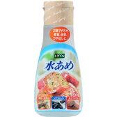 カンピー 水あめ 270g[カンピー 水飴(水あめ)]【あす楽対応】