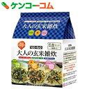 ヘルシーキユーピー 大人の玄米雑炊 6食セット(3種類×2)[ヘルシーキユーピー 雑炊]