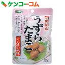 カンピー うずらたまご くんせい風味 醤油味 32g[カンピー 惣菜(レトルト)]