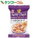アマノフーズ スープデイズ ふかひれスープ 10g×10個[アマノフーズ フリーズドライ スープ]