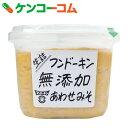 フンドーキン 生詰無添加あわせみそ 850g/フンドーキン/味噌(みそ)/税抜1900円以上送料無料