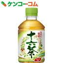 アサヒ 十六茶 275ml×24本[十六茶 ブレンド茶 お茶 ノンカフェイン]【送料無料】