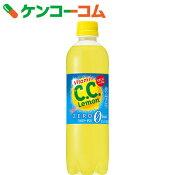 サントリー CCレモン リフレッシュゼロ 500ml×24本【送料無料】