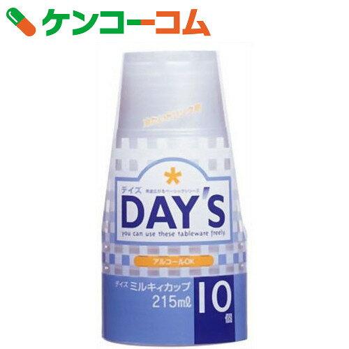 デイズ ミルキィプラストカップ 10個入[デイズ 紙コップ・簡易コップ]