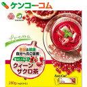 クィーン ざくろ粉末茶 14g×20包[ザクロ茶]【あす楽対応】