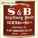 S&B 赤缶カレー粉 84g[S&Bスパイス カレーパウダー] - ケンコーコム