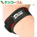 D-LINEリストコントロール ブラック M 000-0493[DAIYA リストバンド]【あす楽対応】