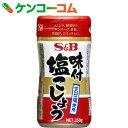 S&B 味付塩こしょう 250g/S&Bスパイス/塩胡椒/税抜1900円以上送料無料