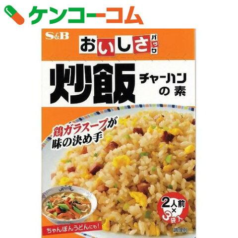 おいしさパック 炒飯の素 14.4g×3袋