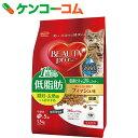 ビューティープロ 低脂肪 1歳から フィッシュ味 室内猫用 1.5kg(300g×5袋)[BEAUTY pro(ビューティプロ) キャットフード]【あす楽対応】