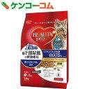 ビューティープロ 猫下部尿路の健康維持 1歳から フィッシュ味 室内猫用 1.4kg(280g×5袋)[BEAUTY pro(ビューティプロ) キャットフード]【あす楽対応】
