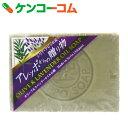 アレッポからの贈り物 オリーブ&ラベンダーオイル石鹸 190g[アレッポの石鹸 オリーブ 石鹸]【6_k】