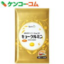 KYORIN キョークルミン グミ マンゴー味 3粒×10袋[杏林製薬 クルクミン]【あす楽対応】【送料無料】