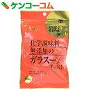 ユウキ食品 化学調味料無添加のガラスープ 70g[ユウキ食品 フォーガーの素(鶏スープの素)]【あす楽対応】