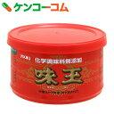 ユウキ食品 味玉(ウエイユー) 化学調味料無添加 150g[ユウキ食品 スープの素(中華スープ)]