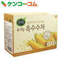 ユウキ食品 コーン茶 300g[ユウキ食品 コーン茶(とうもろこし茶)]
