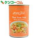 ユウキ食品 トムヤムスープ 410g[ユウキ食品 トムヤムスープペースト]