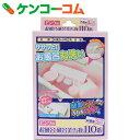 ピンクのお風呂・風呂釜汚れ110番 200g×3回分[洗浄剤 風呂釜用]