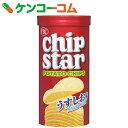 YBC チップスター うすしお味 50g[ヤマザキナビスコ ポテトチップス お菓子]