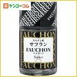 FAUCHON サフラン スペイン産 0.3g[FAUCHON(フォション) サフラン(スパイス)]【あす楽対応】