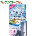 氷キレイ 自動製氷機洗浄剤...