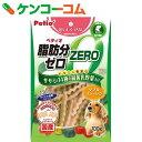 ペティオ おいしくスリム 脂肪分ゼロ ダブルスティック ササミと14種の緑黄色野菜入り 100g[Petio(ペティオ) 低カロリーおやつ(犬用)]