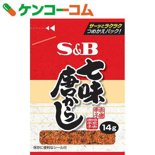 S&B 袋入り七味唐からし 14g