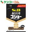 S&B 袋入りあらびきコショー 14g[S&Bスパイス 胡椒(ペッパー)]【あす楽対応】