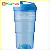 HALEO(ハレオ) サイクロンシェイカー ブルー 750ml[HALEO(ハレオ) プロテインシェーカー シェイカー]【あす楽対応】
