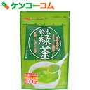 上辻園 粉末緑茶 70g[上辻園 お茶]【あす楽対応】