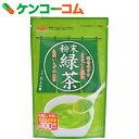 上辻園 粉末緑茶 70g[上辻園 お茶]