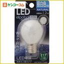 ELPA LED電球 エルパボールミニ S形 昼白色相当 1.2W E17口金 全光束55lm LDA1N-G-E17-G450[ELPA(エルパ) LED電球(ミニランプ形)]【送料無料対象外】