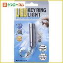 ELPA LEDキーリングライト DOP-780(W) ホワイト[【HLS_DU】ELPA(エルパ) LEDライト]【送料無料対象外】