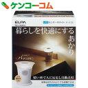 エルパ(ELPA) LEDセンサー付きライト ポータブル 電球色 PM-L700W(L)[ELPA(エルパ) センサーライト]【送料無料】