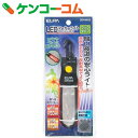 エルパ(ELPA) LEDマーカーライト フックタイプ DOP-MK02[ELPA(エルパ) LEDライト]